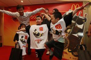 麦当劳-中国功夫