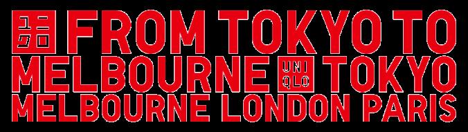 UNIQLO-banner