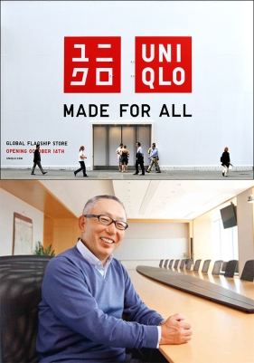 Uniqlo ceo