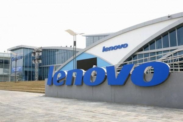 Lenovo-Building