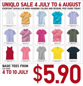 uniqlo_sale_july_august_2009